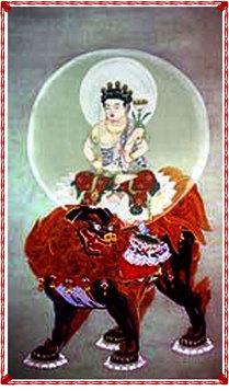 Bodhisattva_japan_2_2