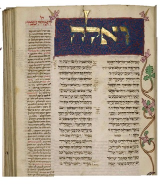 Torah_illuminated_1